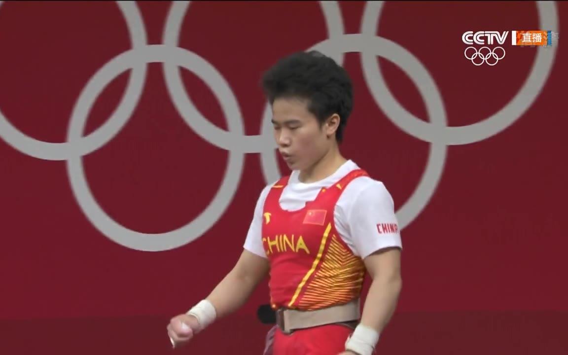 【全程回放】女子举重49公斤级决赛