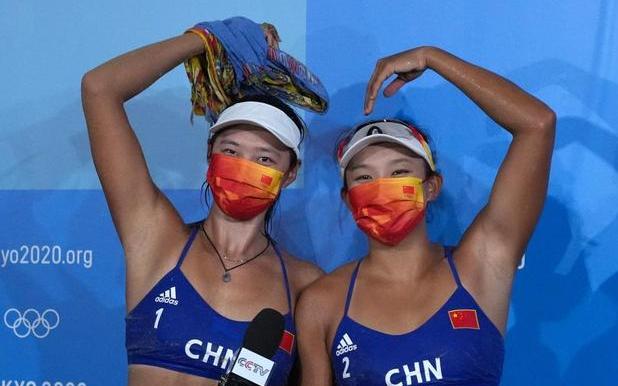 【全程回放】女子沙滩排球小组赛 薛晨/王鑫鑫击败西班牙组合,晋级16强