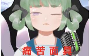 【葱白君Official】【2021-07-29录播】切片整活+漫野奇谭+歌回