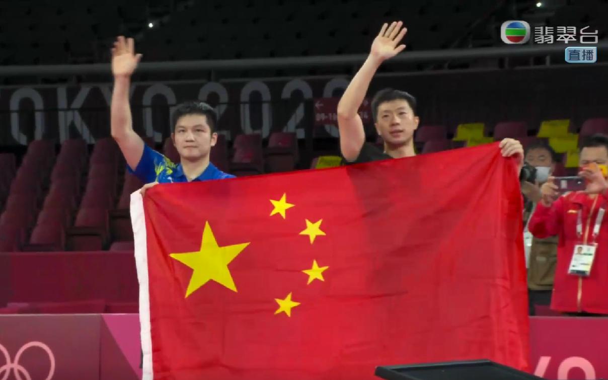 【粤语+普通话】乒乓球男单决赛录像 马龙-樊振东