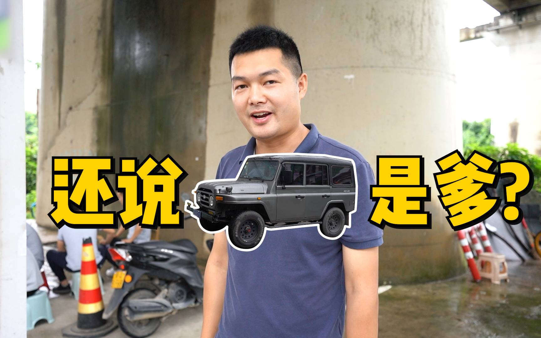 都说北京212是爹卖不掉!两客户却抢着要!为何卖给出价低的?