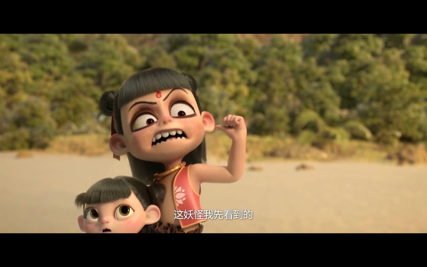 国外动画师哪吒打斗动画镜头分享