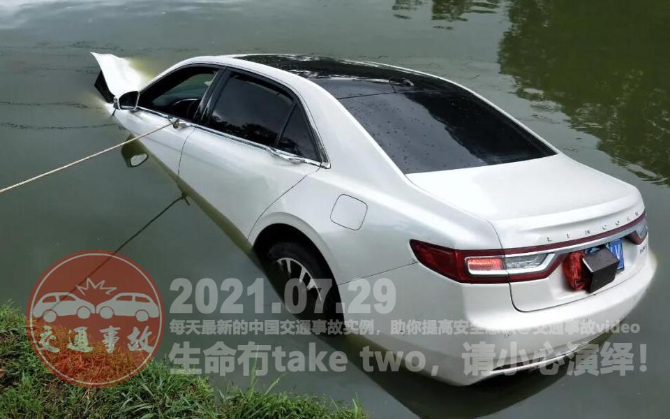 中国交通事故20210729:每天最新的车祸实例,助你提高安全意识