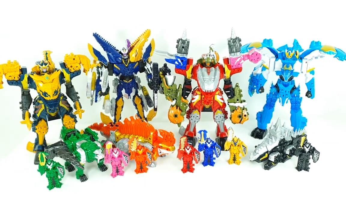 骑士龙战队DX 全家桶机器人 大合体