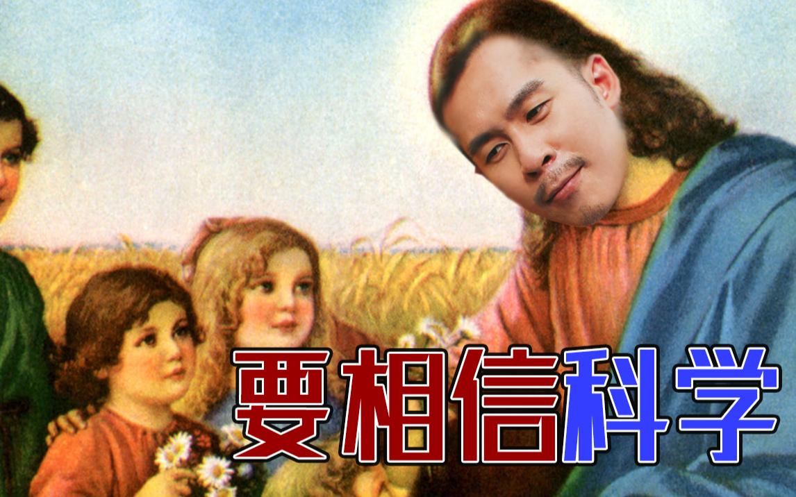 【STN快报第五季47】神力基建 移山填海