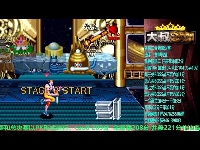 《名将》超难版本,普通玩家20个币通关,看看顶级大神如何表现