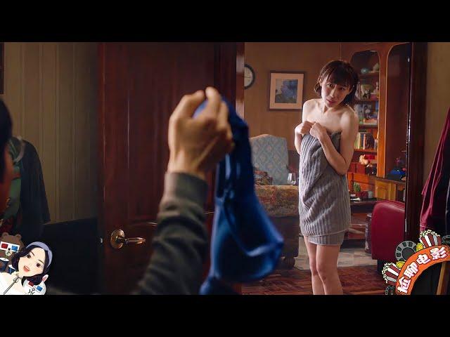 极渣准新郎一边婚前偷吃一边把玩初恋,一半是前途,一半是爱情,你会如何选择?|尬聊电影解说/几分钟看电影