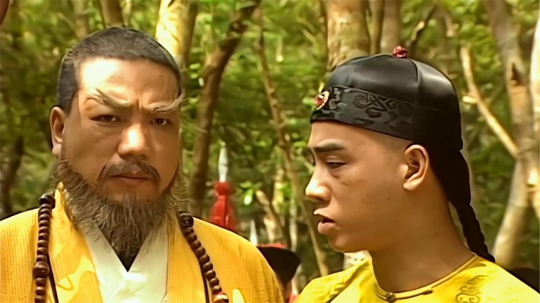 鹿鼎记: 大明公主心灰意冷, 放弃找李自成报仇, 韦小宝心疼师父