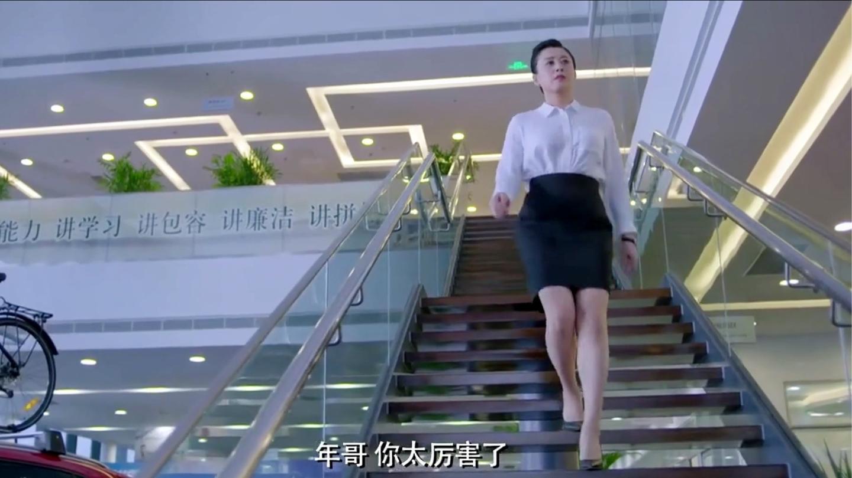 幸福: 员工说女主管发型像牛舔过, 不料第二天上班, 主管惊艳众人