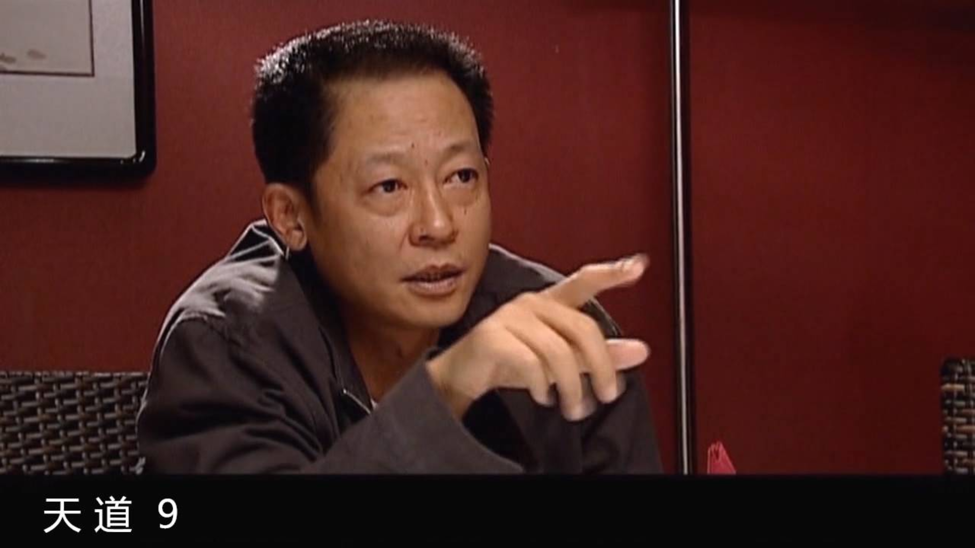 """解读经典影视:《天道》9,丁元英开始着手""""杀富济贫""""方案"""