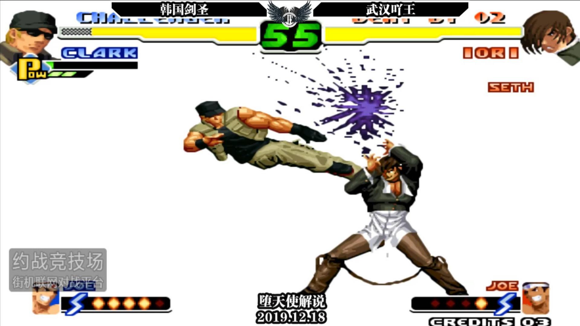 拳皇2000 吖王八神的打法只能用暴力来形容