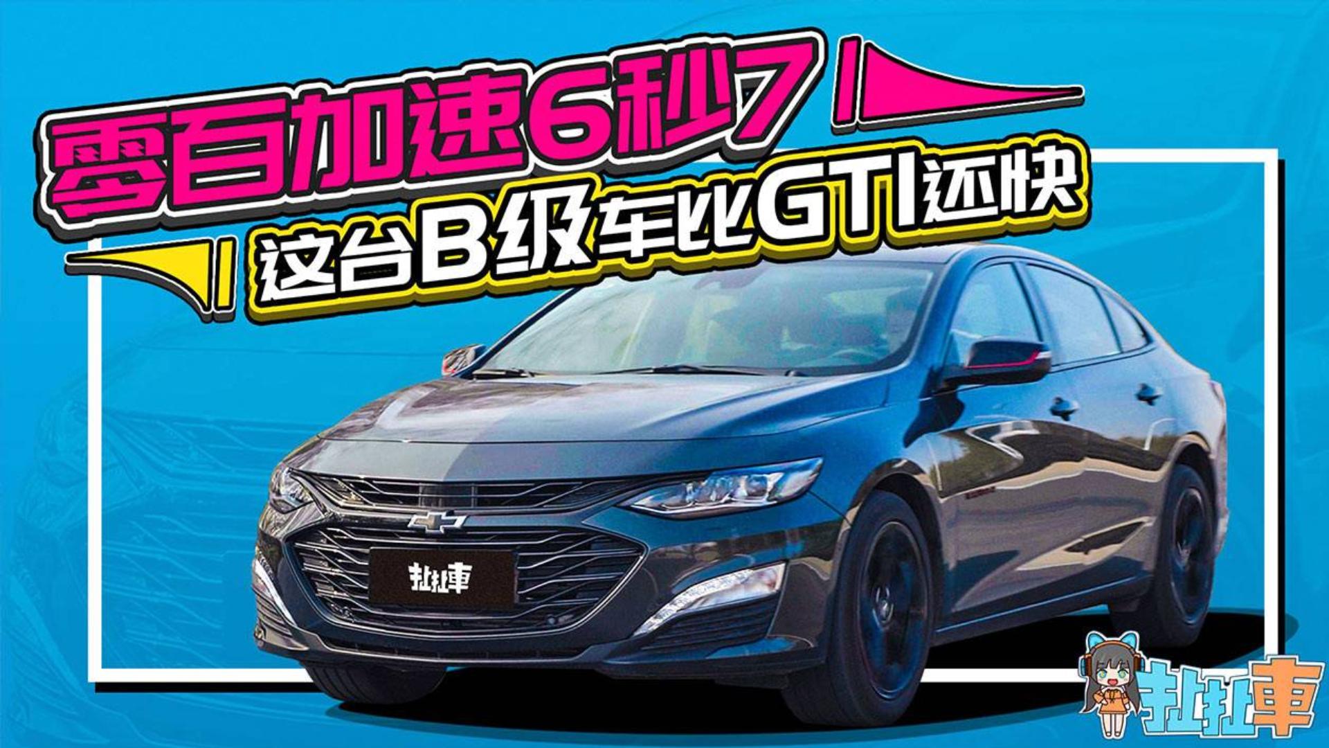 扯扯车:思域的价格GTI的性能 这可能是最适合年轻人的B级车