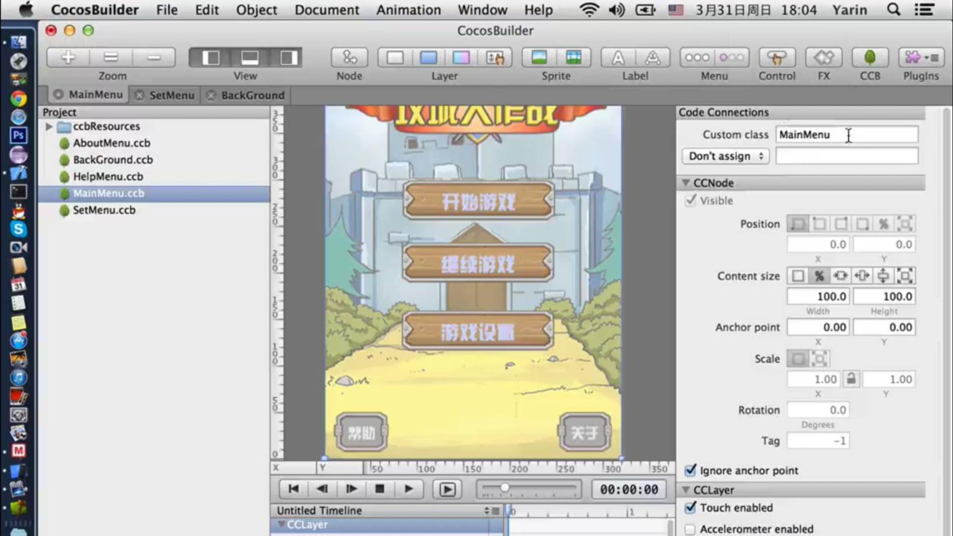 Cocos2D-X手游开发课程-155集(附工程源文件下载)