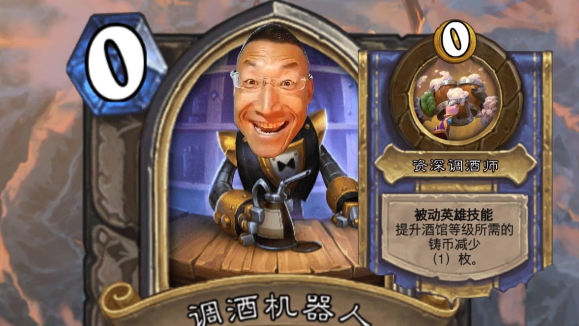 【炉石传说】天梯萨满削弱!战棋机器人回归!.MP4