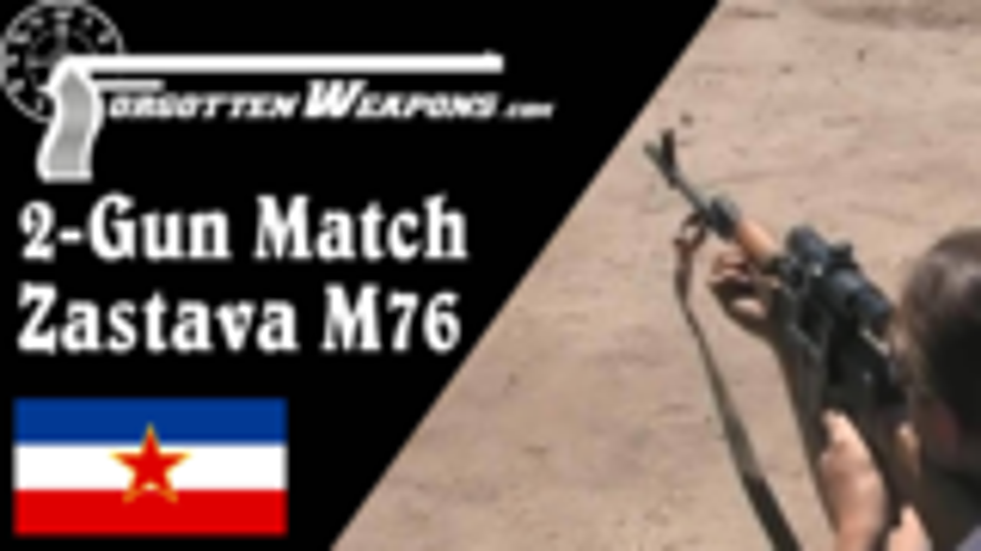 【被遗忘的武器/双语】少前签到枪Zastava M76实弹射击挑战赛
