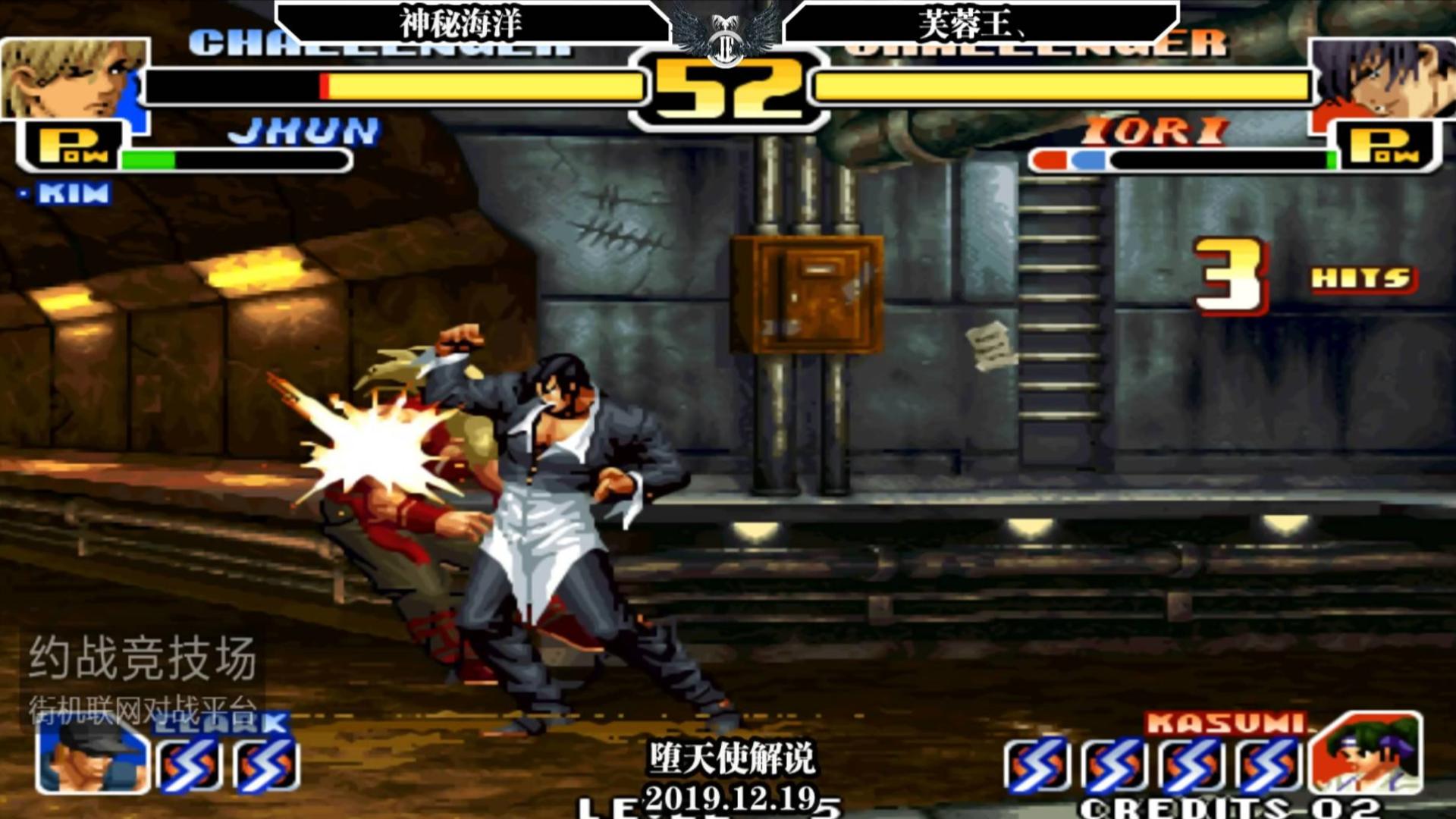 拳皇99:芙蓉王八神极限操作,超神反杀三人,打到对面怀疑人生!
