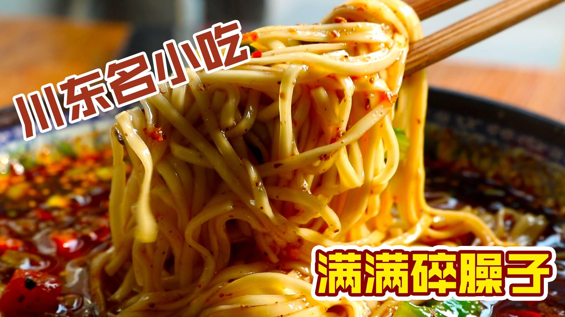 探店温江最知名的面馆,面臊子如碎花一般,本地人:想起就吞口水