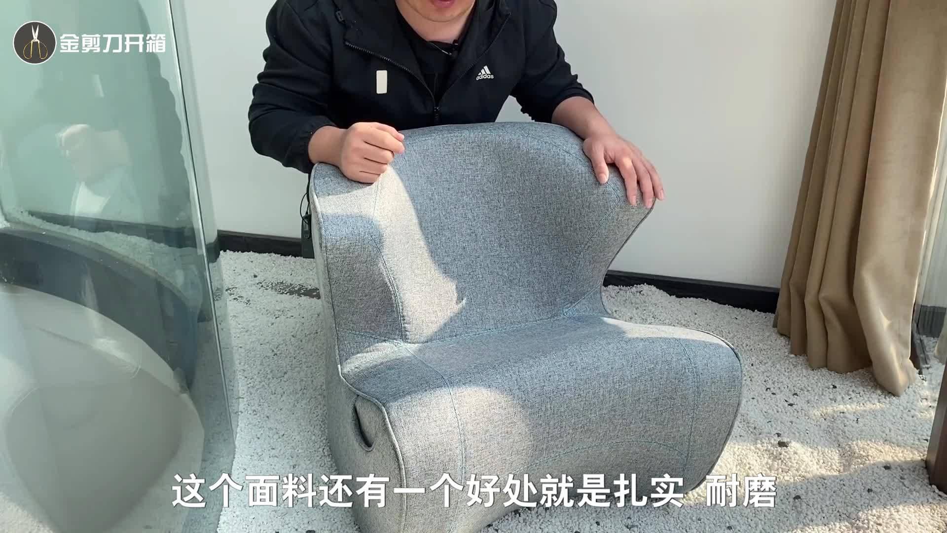 开箱499元小米护腰单人沙发,只有3.65kg,到底有什么黑科技呢?