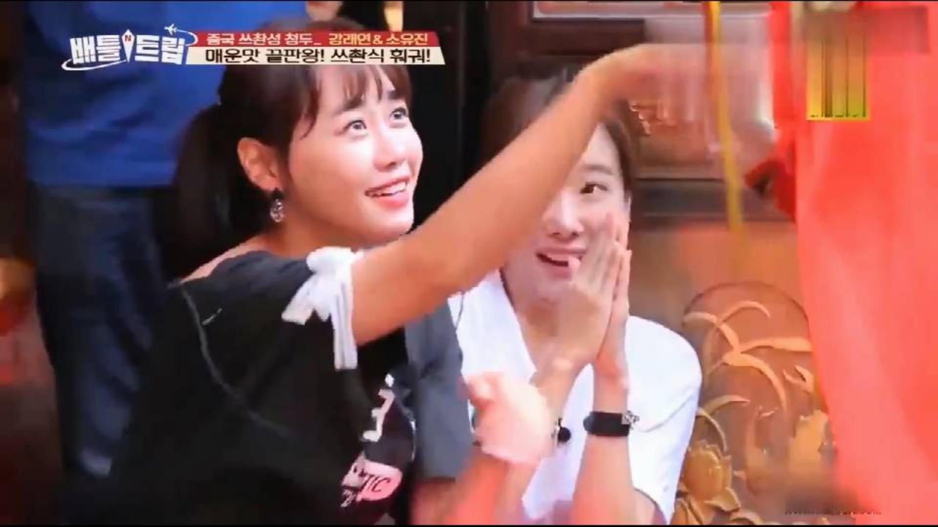 韩国人看中国节目的表情