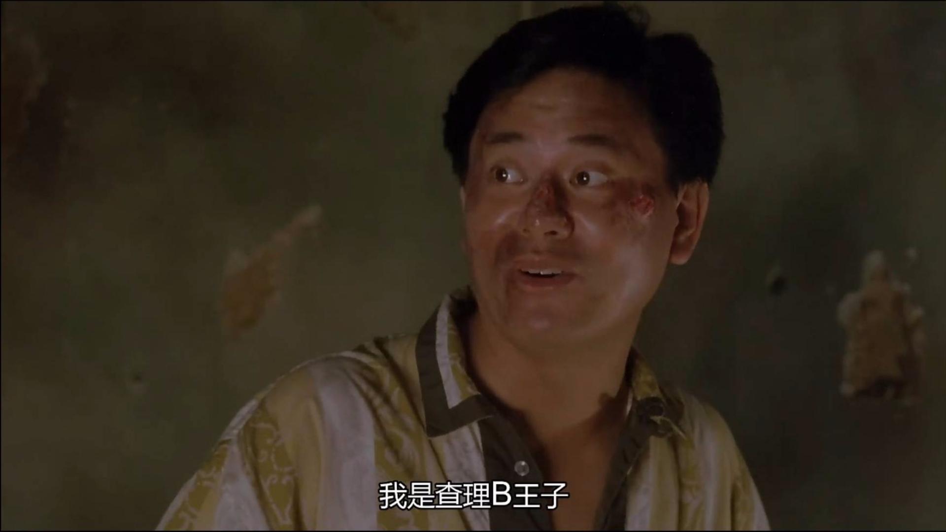 陈百祥和王祖贤对话 说着说着就开车