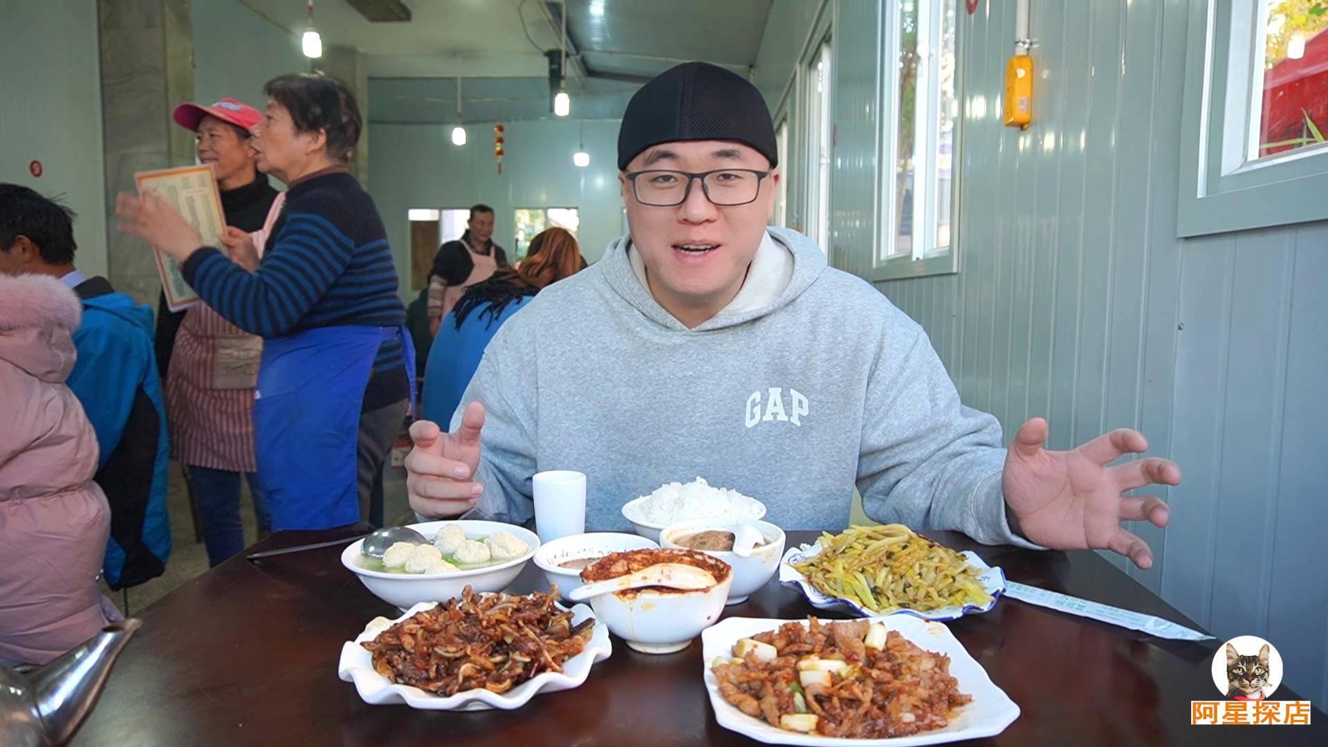 【阿星探店】昆明滇菜小馆子,95年营业至今,家常炒菜美味实惠,都是回头客