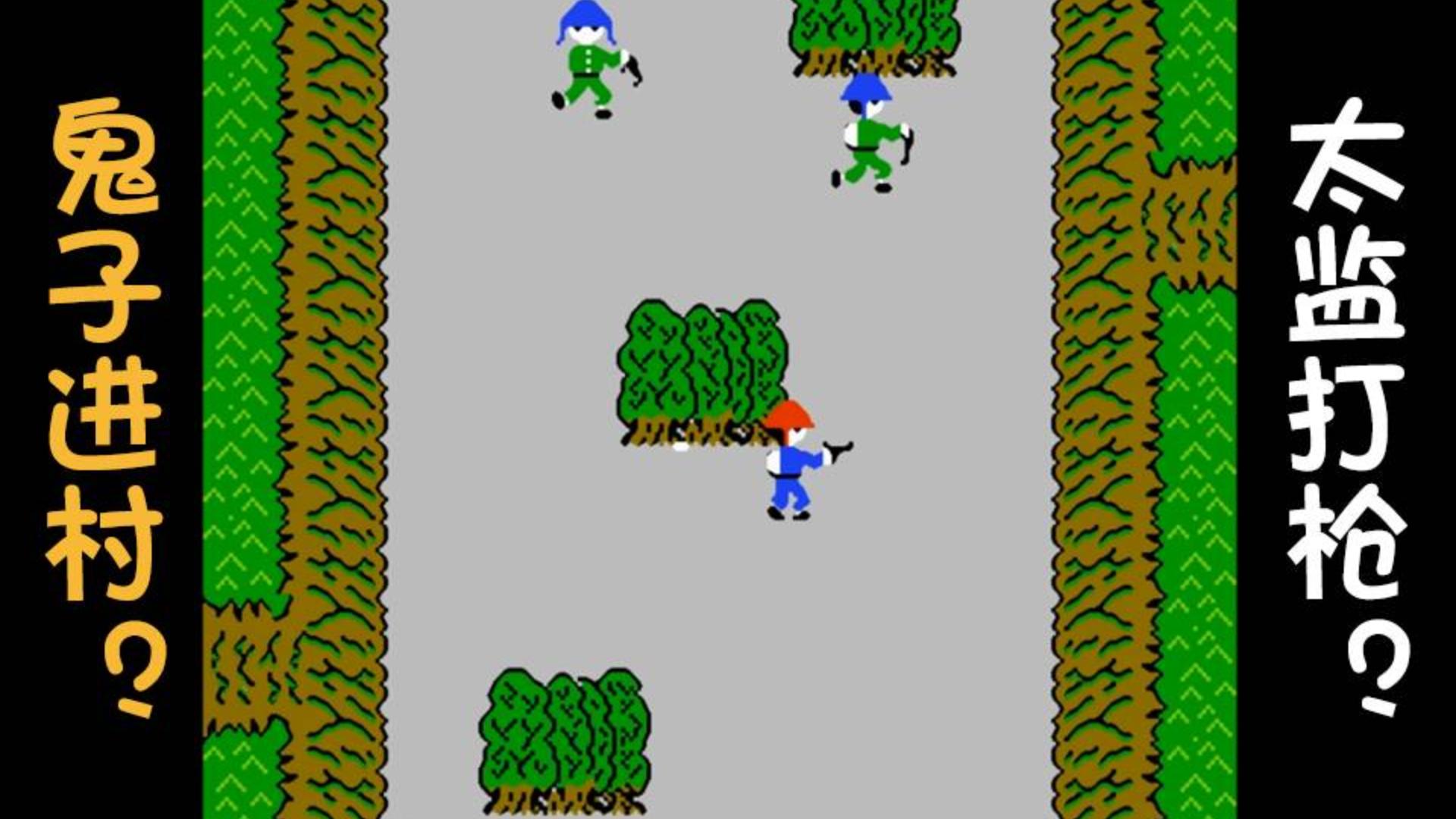 这款画风诡异的红白机游戏,竟是一款影响游戏史的绝对神作!