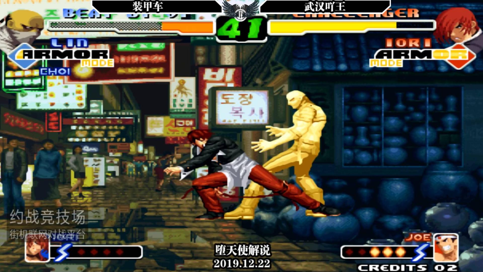 拳皇2000吖王八神打出实战bug,这就是传说中的带我飞?