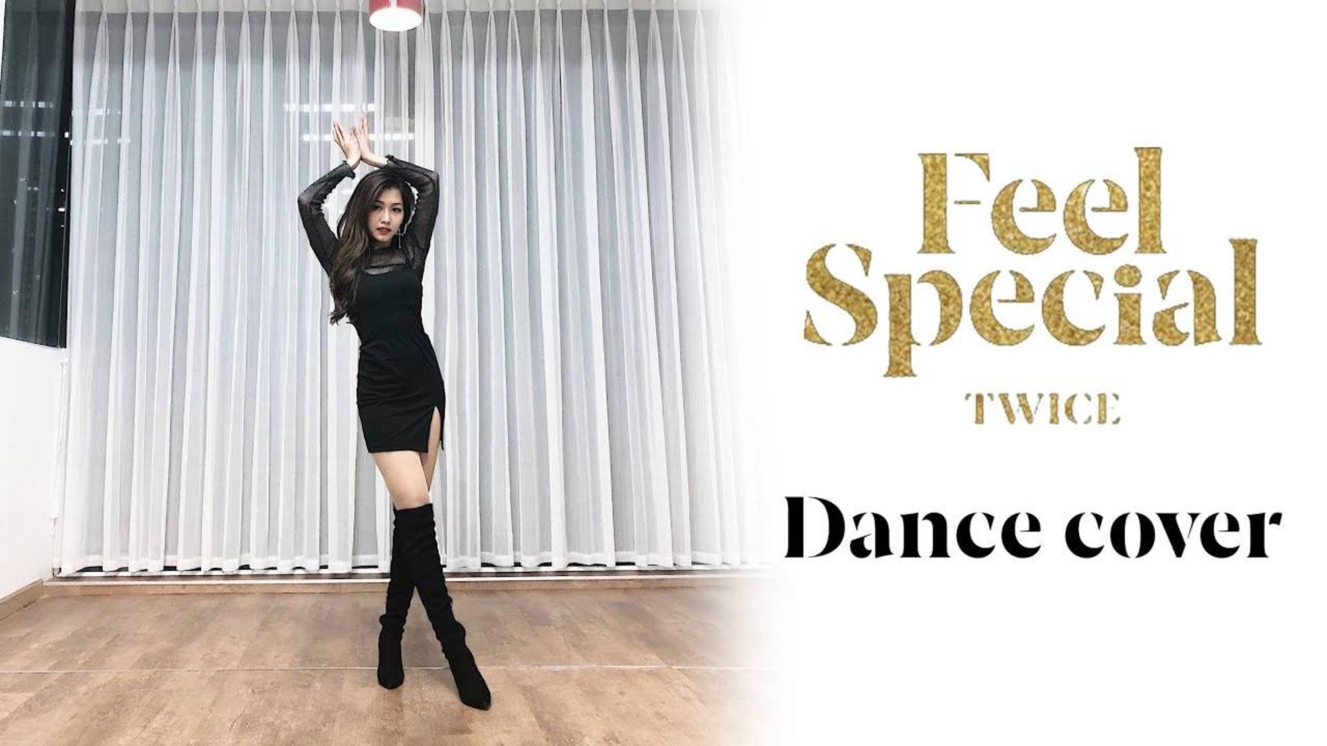 越南美女LIZ性感翻跳TWICE - Feel Special