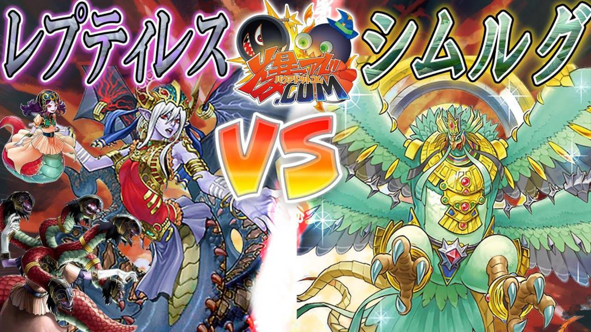 [OCG⑨课字幕组] 最强生物决定战 『爬虫妖女』 vs 『斯摩夫』