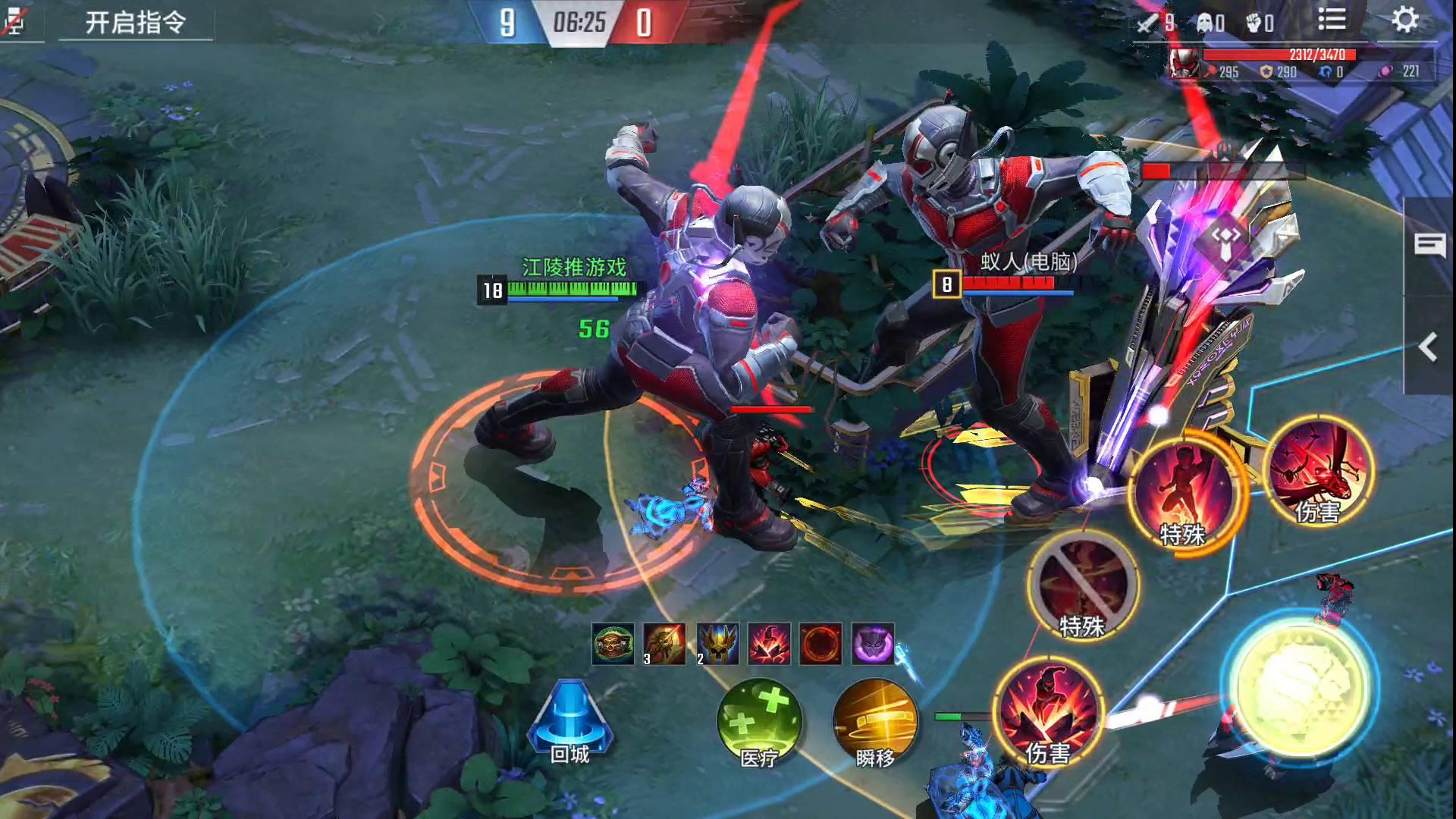 漫威MOBA手游试玩:新英雄蚁人上线!技能一开,比防御塔还高还大