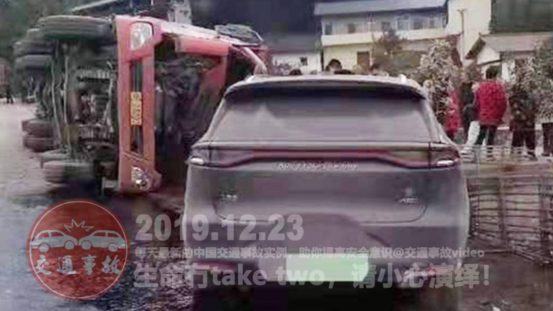 中国交通事故20191223:每天最新的车祸实例,助你提高安全意识