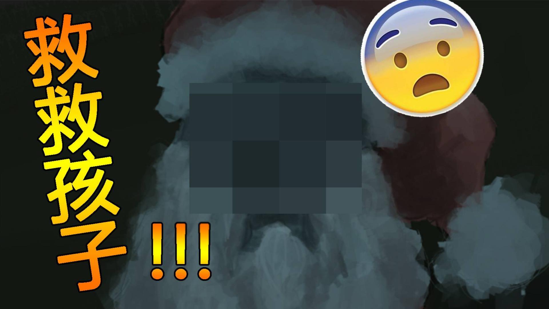 千万不要吃掉留给圣诞老人的这种糖果!!不然你会痛不欲生!!【恐怖游戏Santa claws】