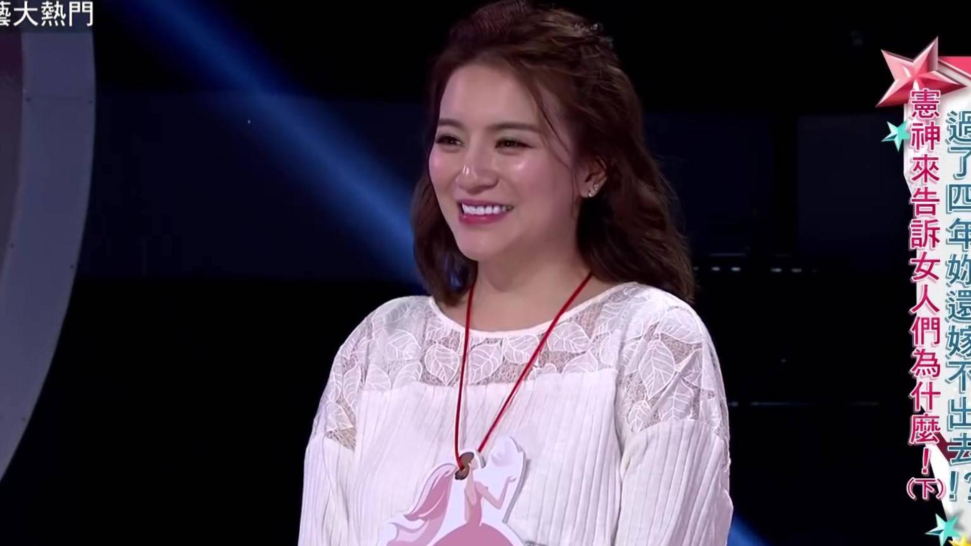 《综艺大热门》最不想娶回家的女艺人!结果公布竟然是她?