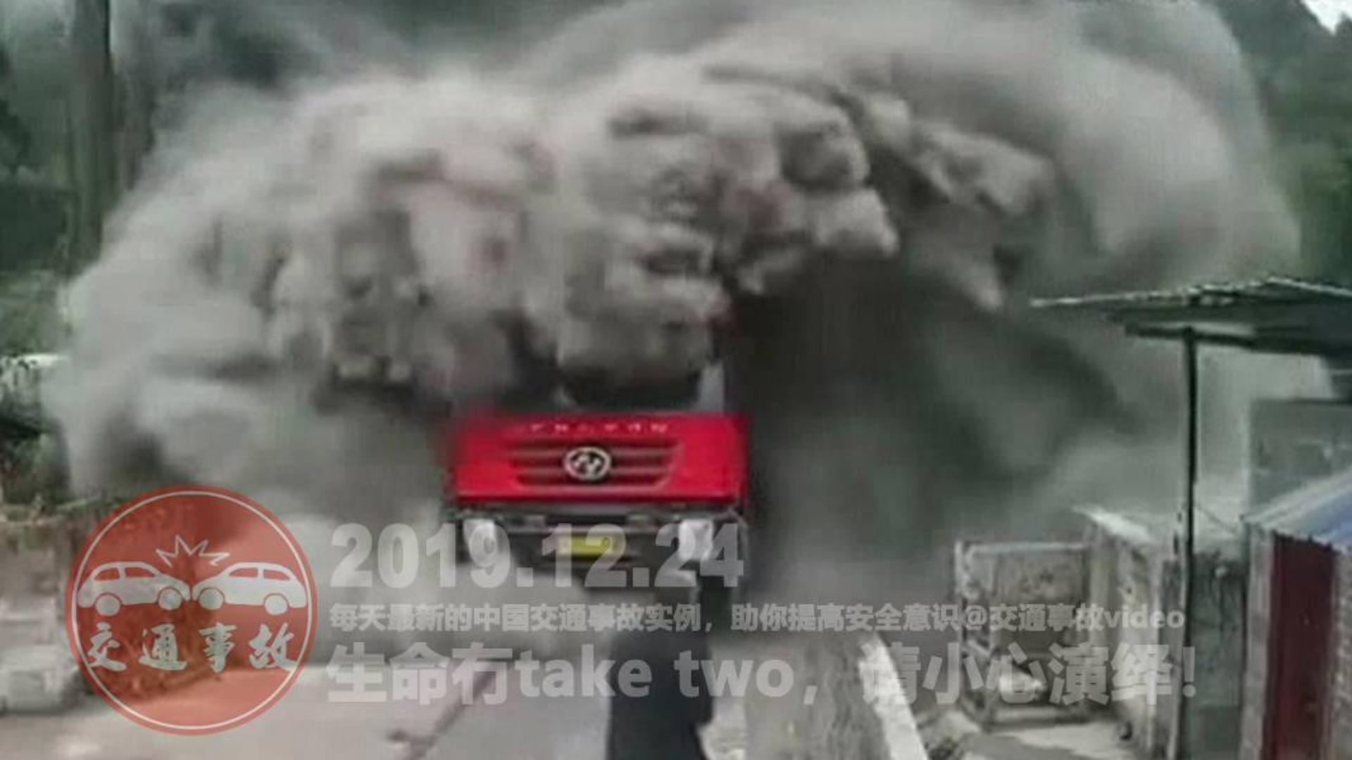 中国交通事故20191224:每天最新的车祸实例,助你提高安全意识