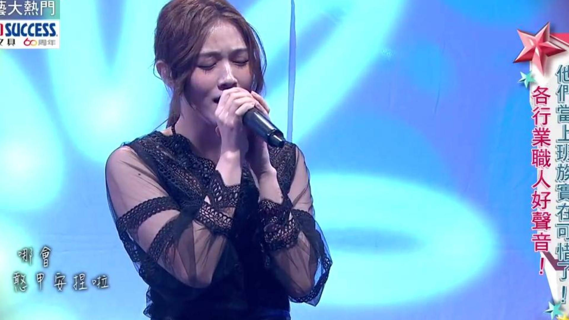 《综艺大热门》知名实况直播主现场唱歌,却被说完全听不懂!
