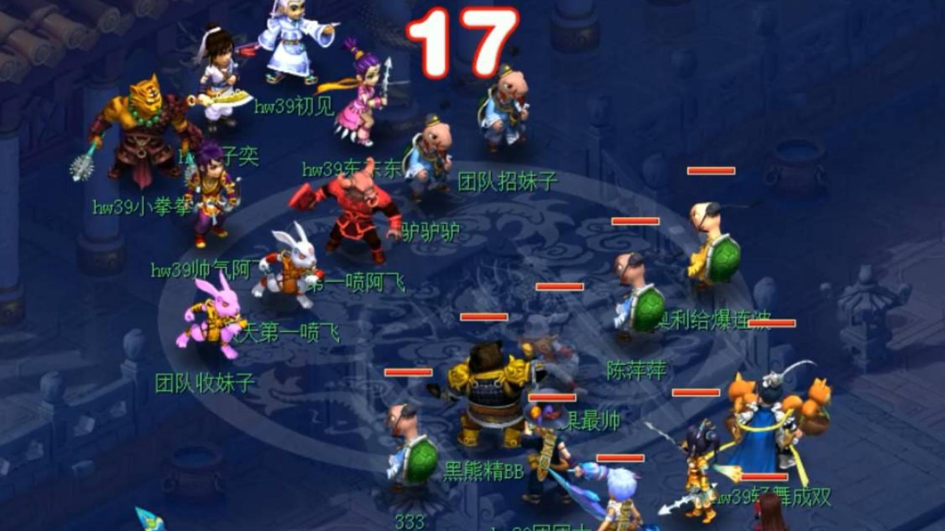 梦幻西游:39级天猴组比赛,相对公平的硬件,很考验指挥者的能力
