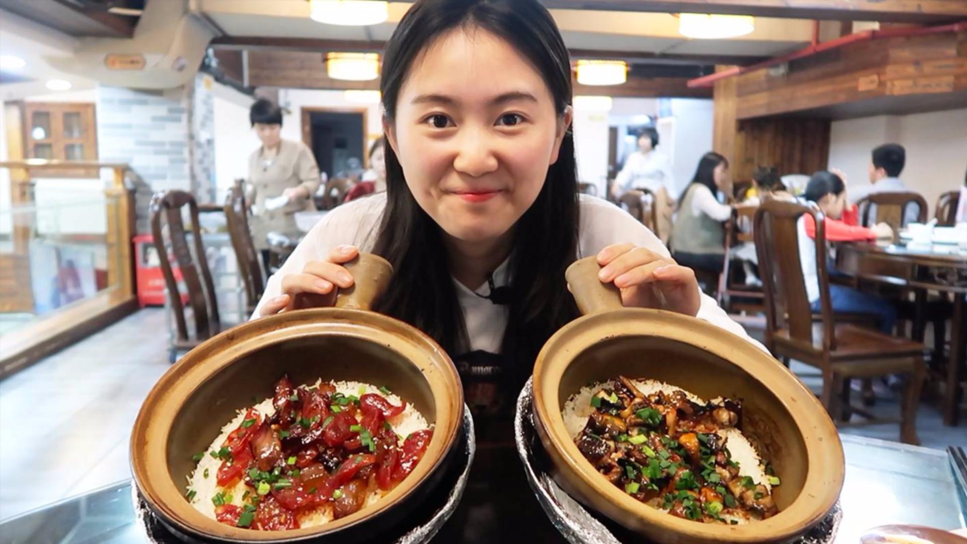 在广东吃煲仔饭,最低40元,一人抱着一口砂锅埋头吃!量不少