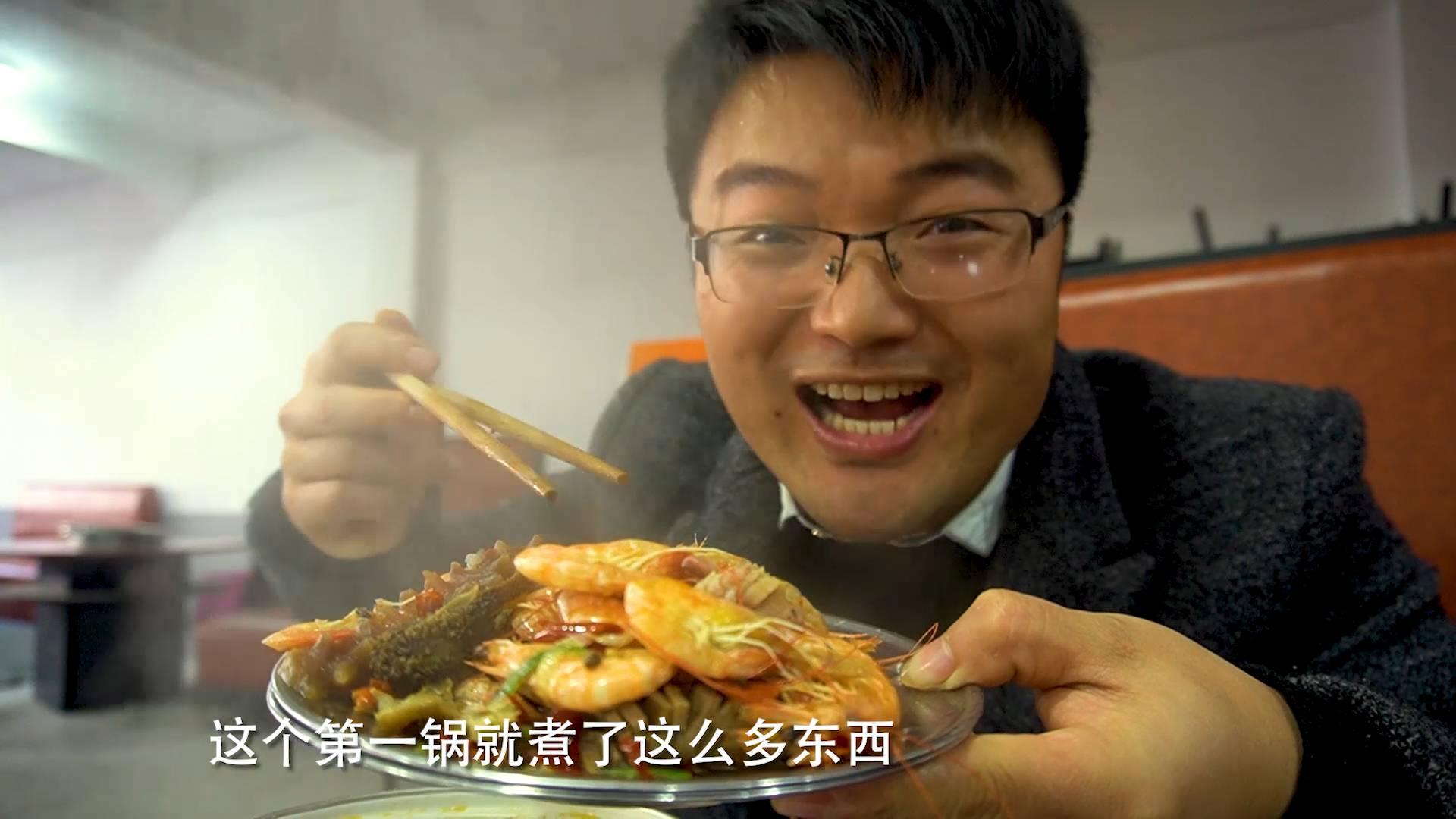 再探镇上自助餐,大sao一个人吃五锅,服务员都嫌弃了,吃得真香