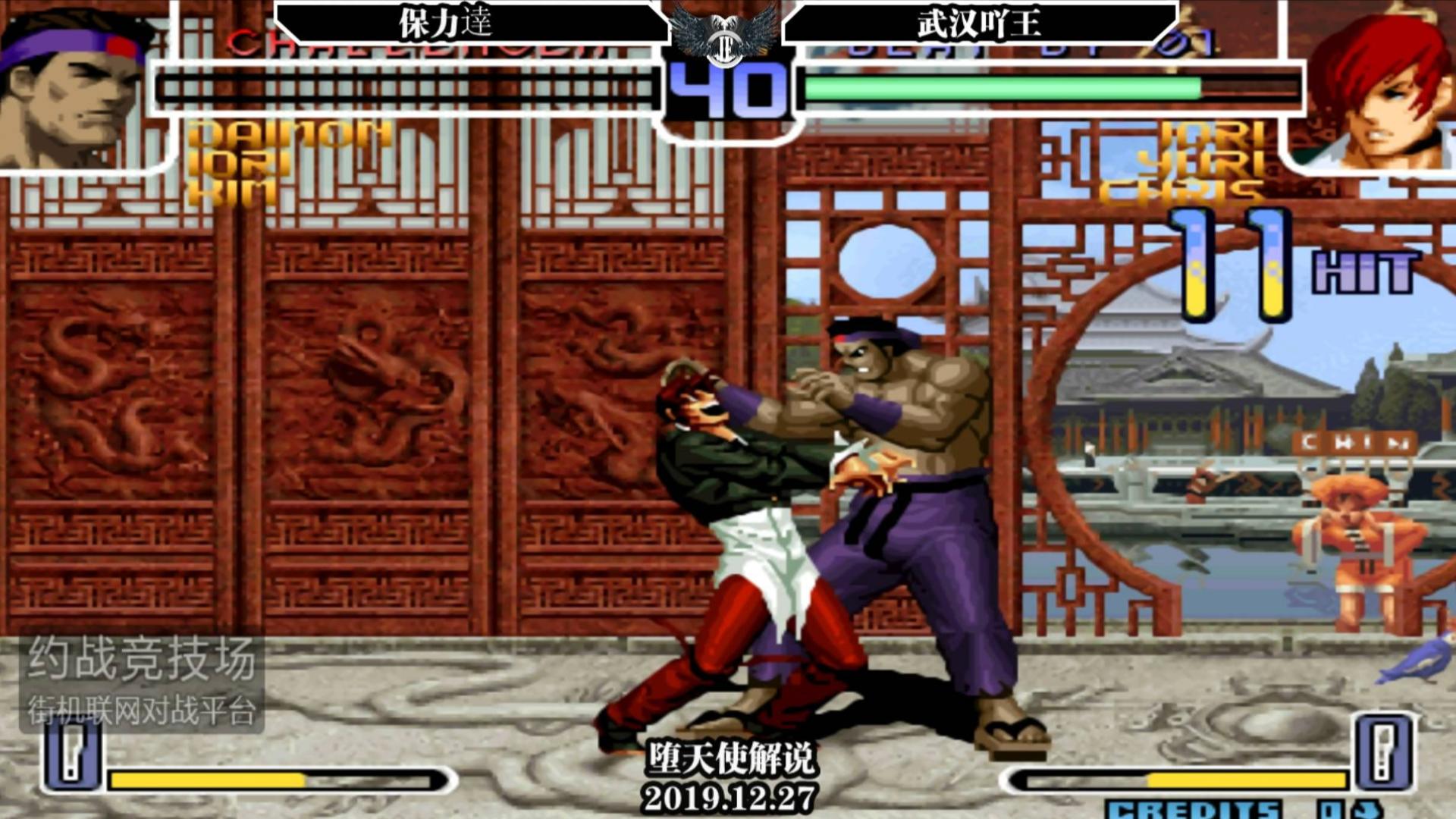 拳皇2002吖王:八神在手,天下我有!