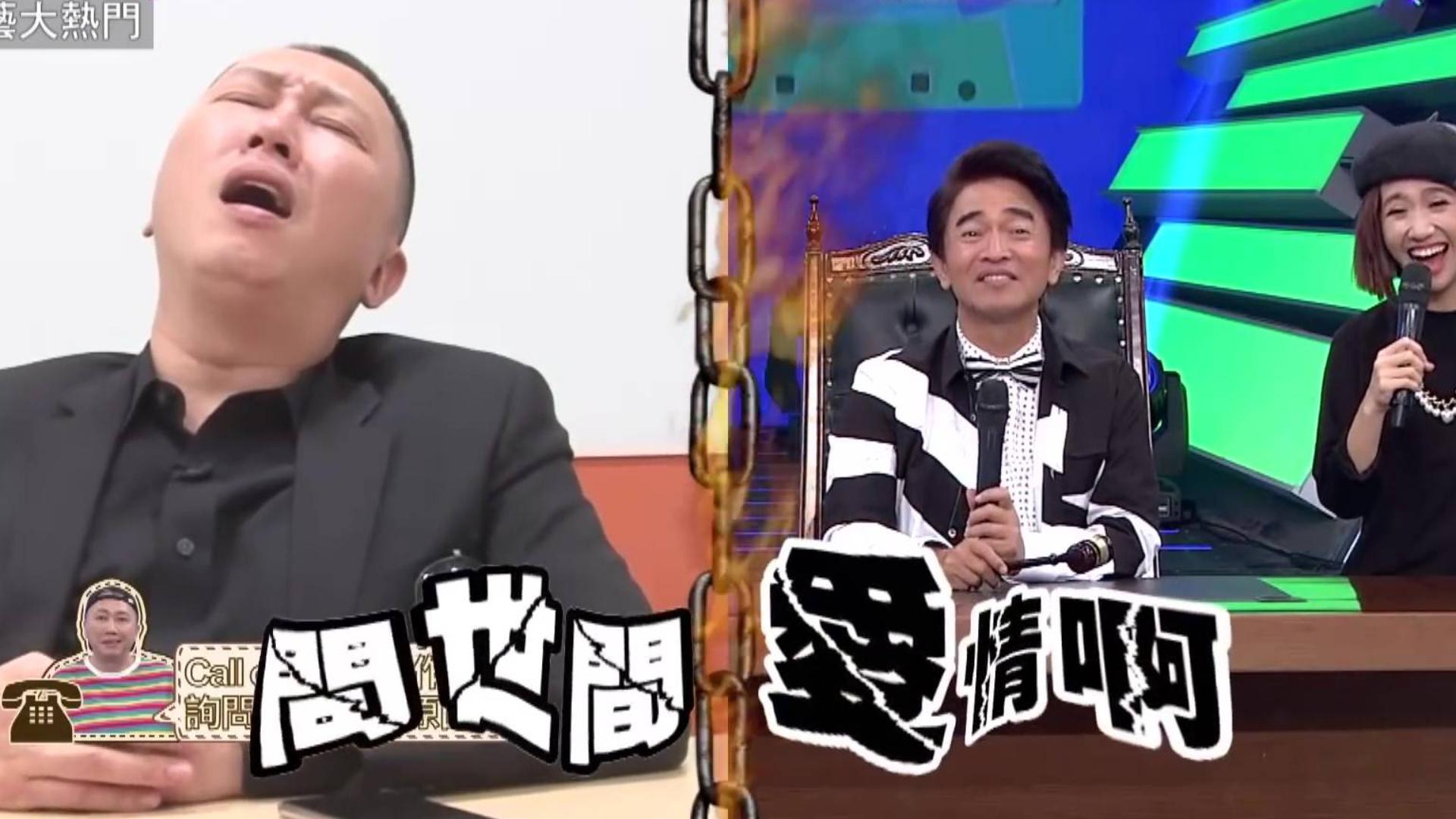 《综艺大热门》赵正平通告大減,争取通告测试直接走心飚骂!