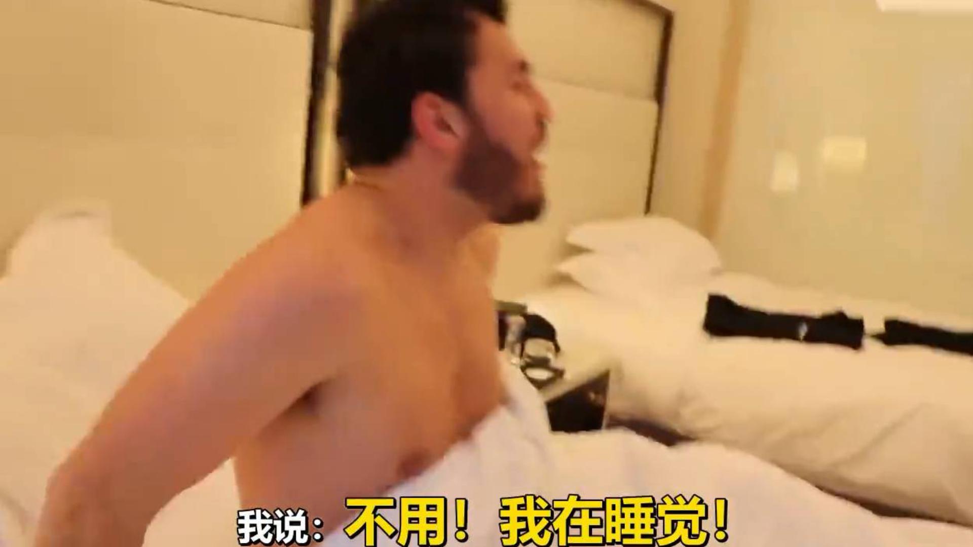 住酒店的我一般是怎么醒的哈哈哈哈哈哈哈哈哈