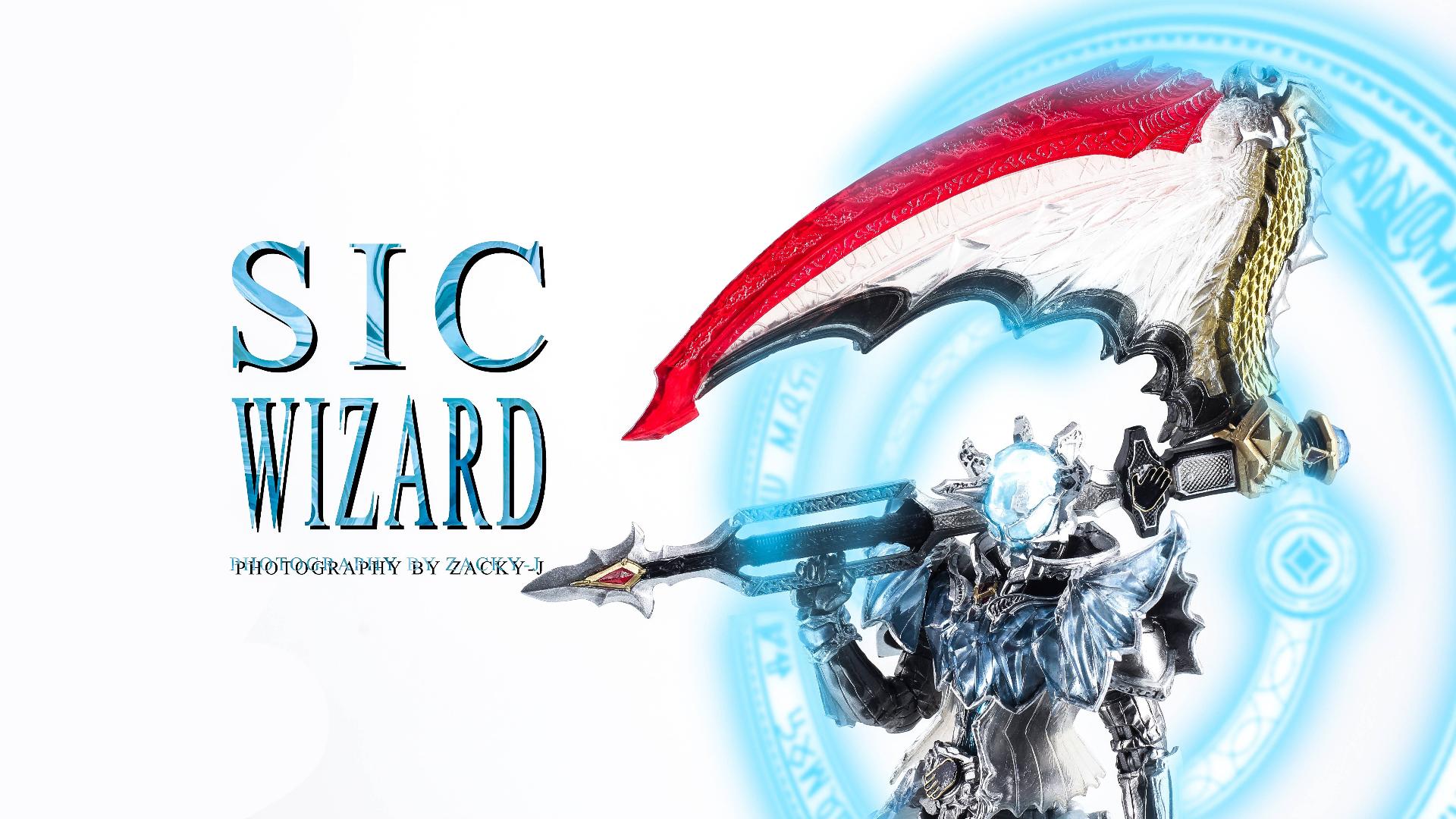 『旧物新评』SIC 魂限定 假面骑士Wizard Infinity Style 钻石形态