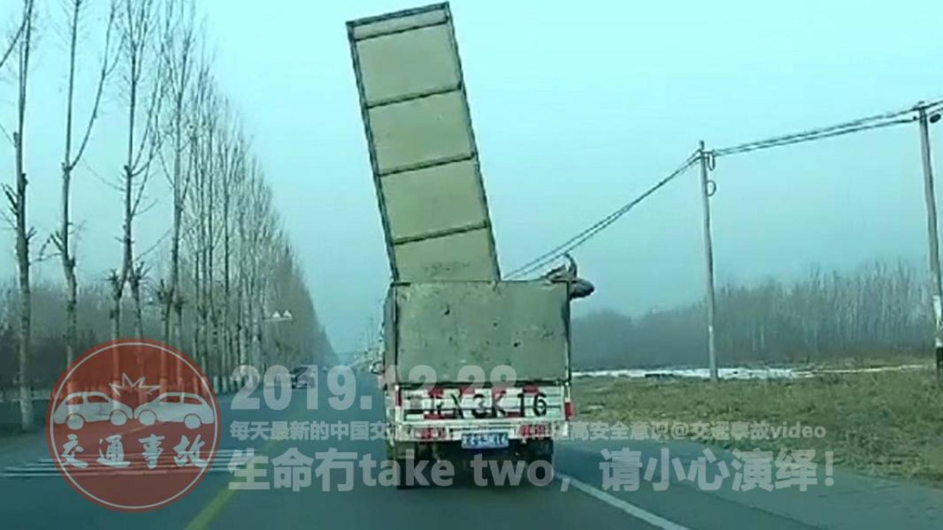 中国交通事故20191228:每天最新的车祸实例,助你提高安全意识