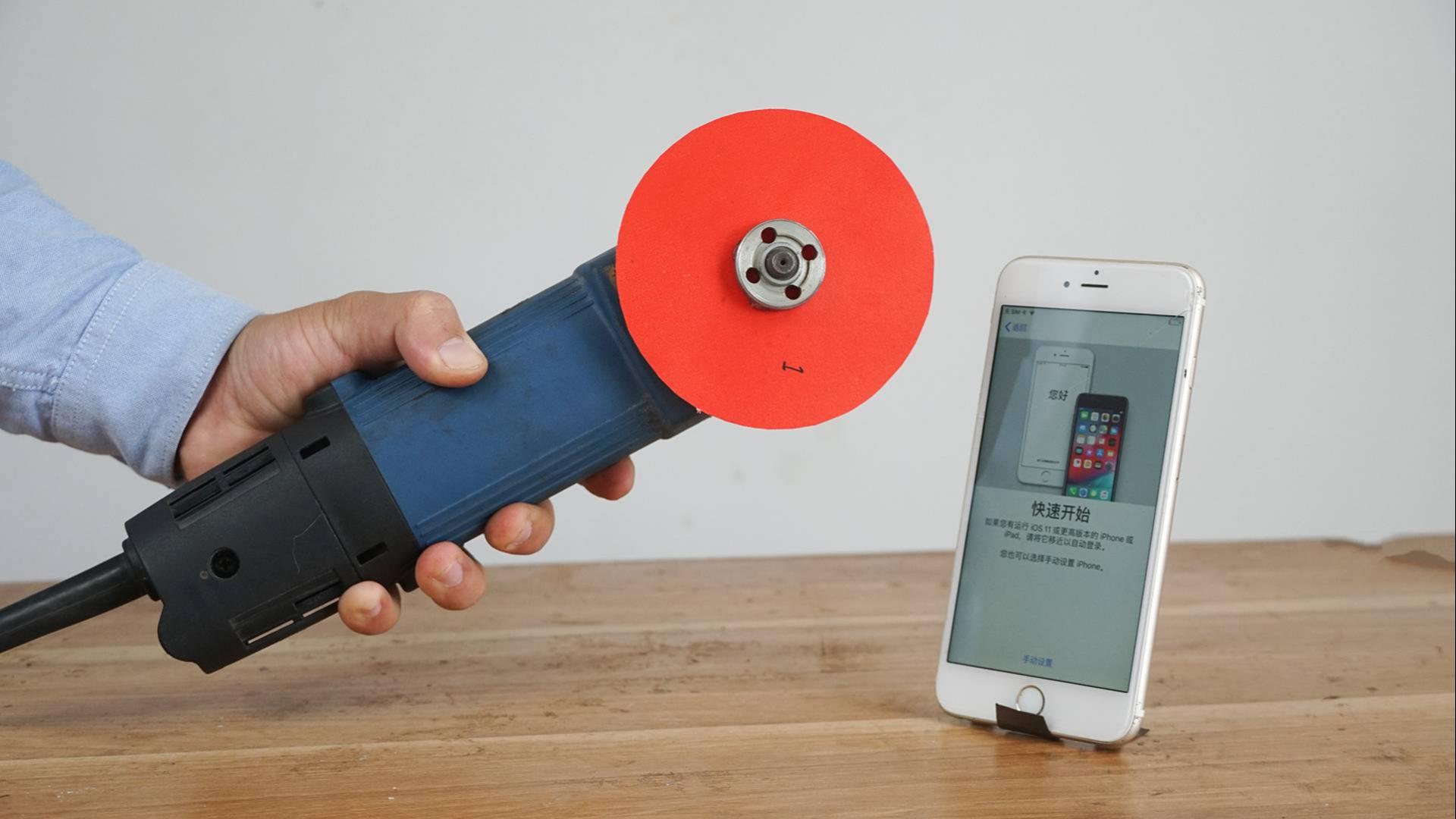 """将""""纸张""""加速到10000r/min,能将iPhone切开吗?"""