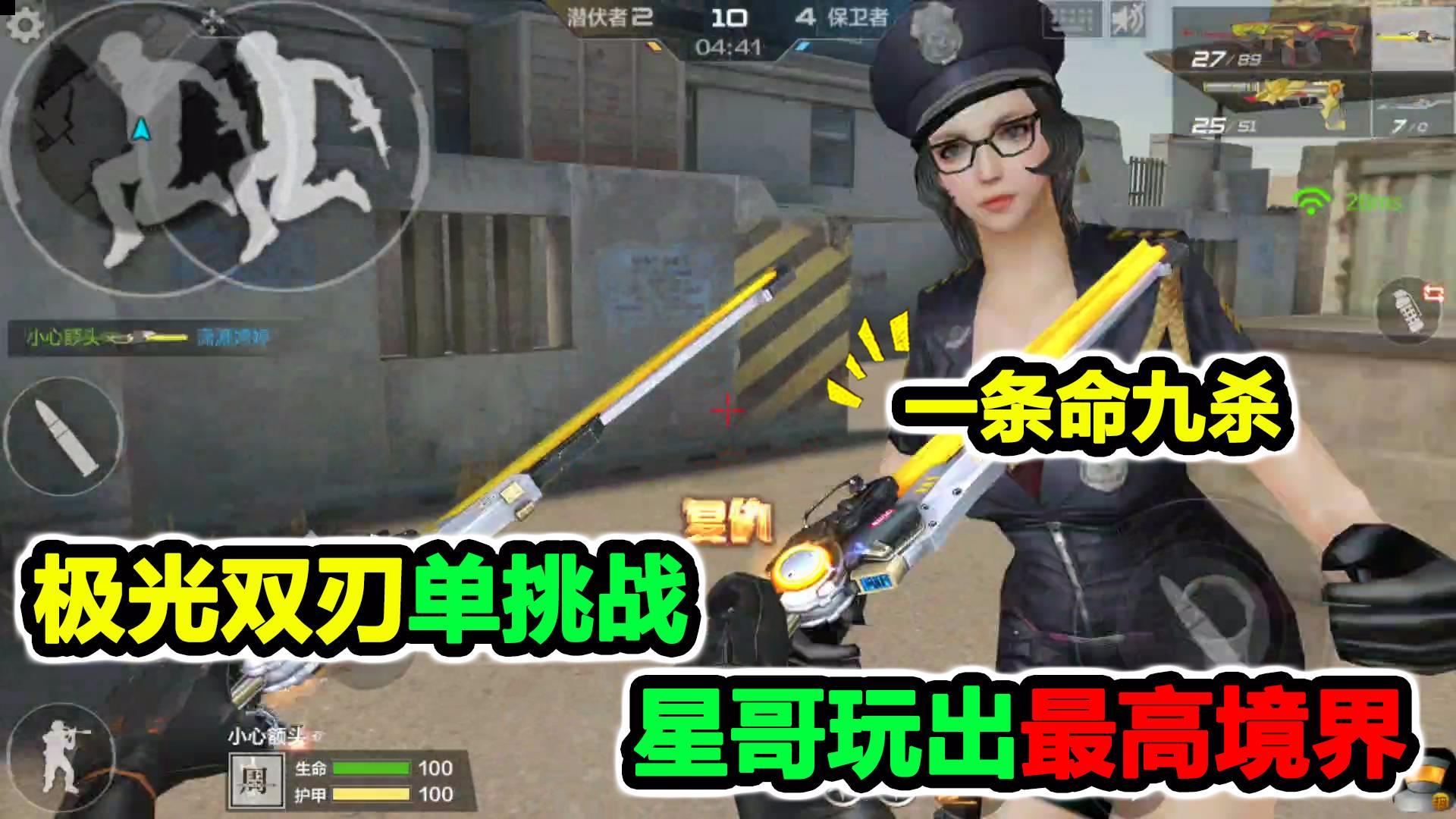 落星:躺仓库一年的武器出现了英雄武器的特征,你们仔细看