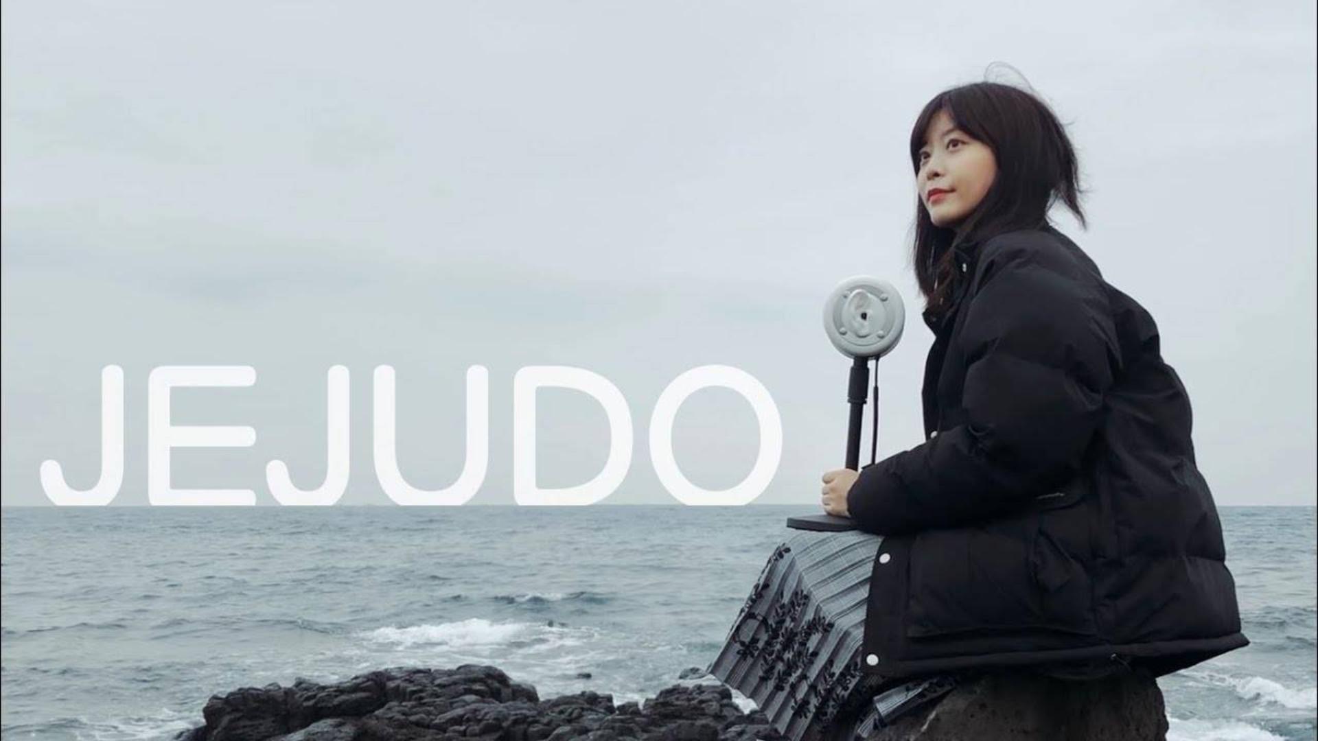【Fly MIMO 户外 助眠】大海的声音