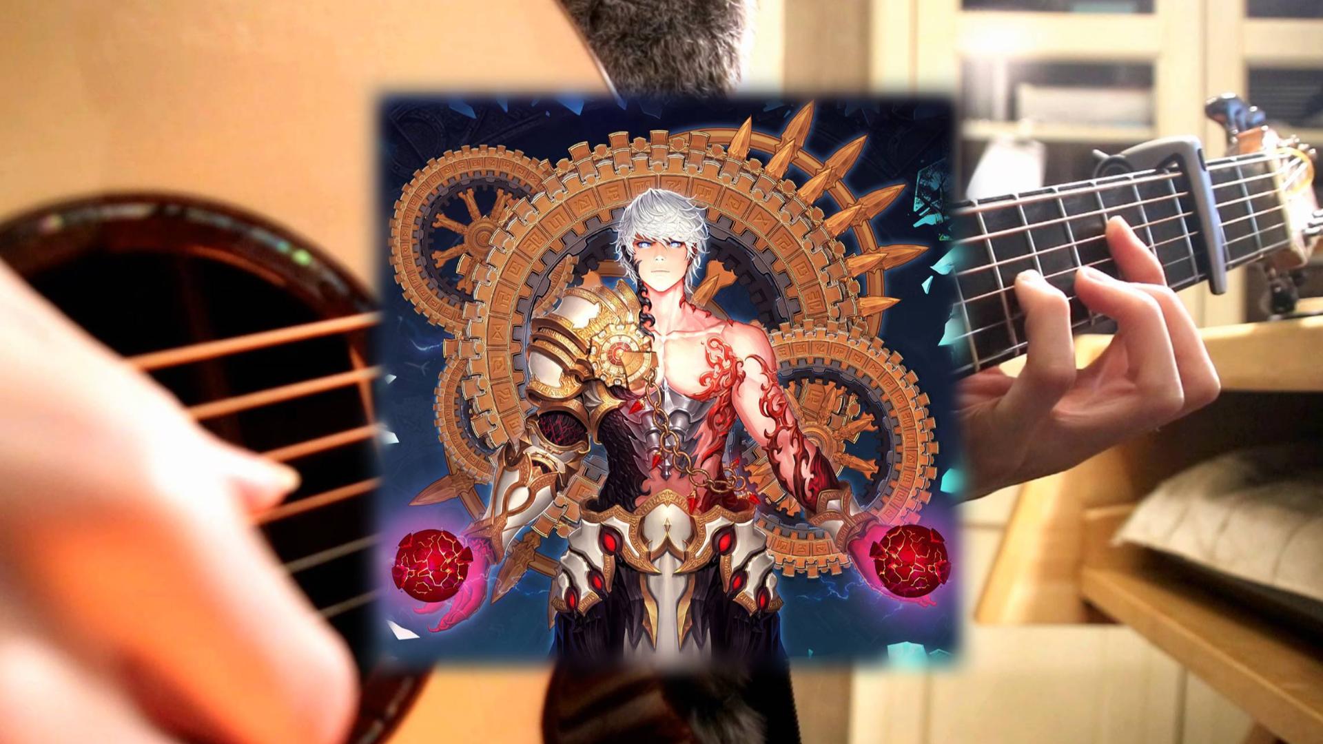 【新的希望】DNF大转移版本吉他连弹!【元旦贺曲】