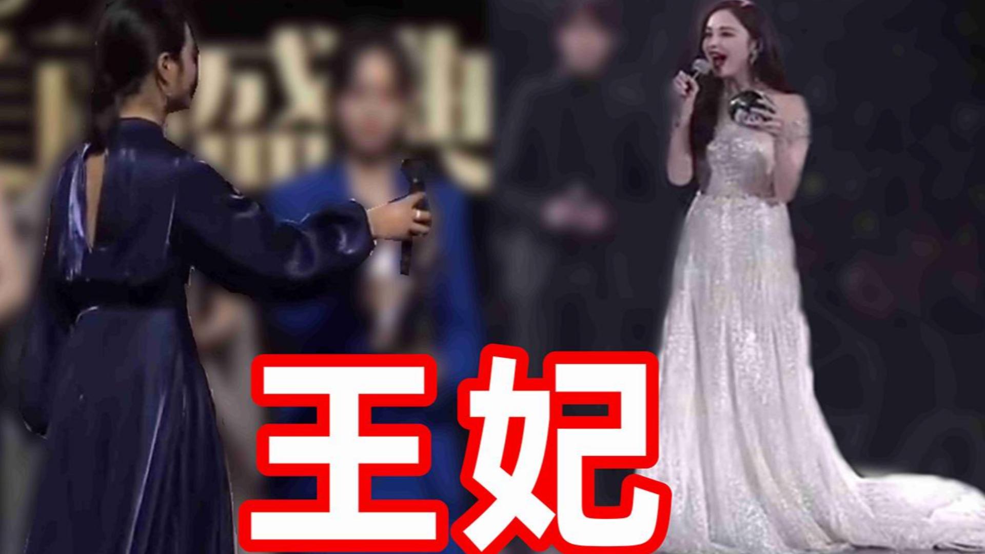 【古力娜扎&朱丹】王妃