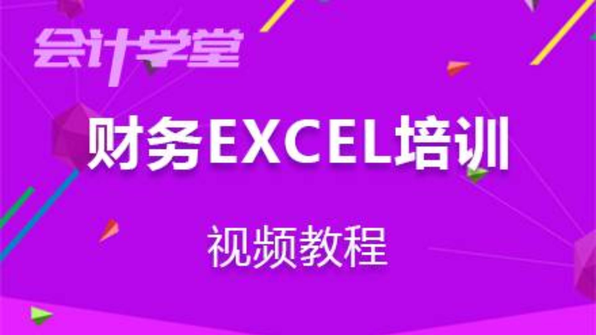 这6个Excel技巧太实用了,可惜99%的人都忽略了!