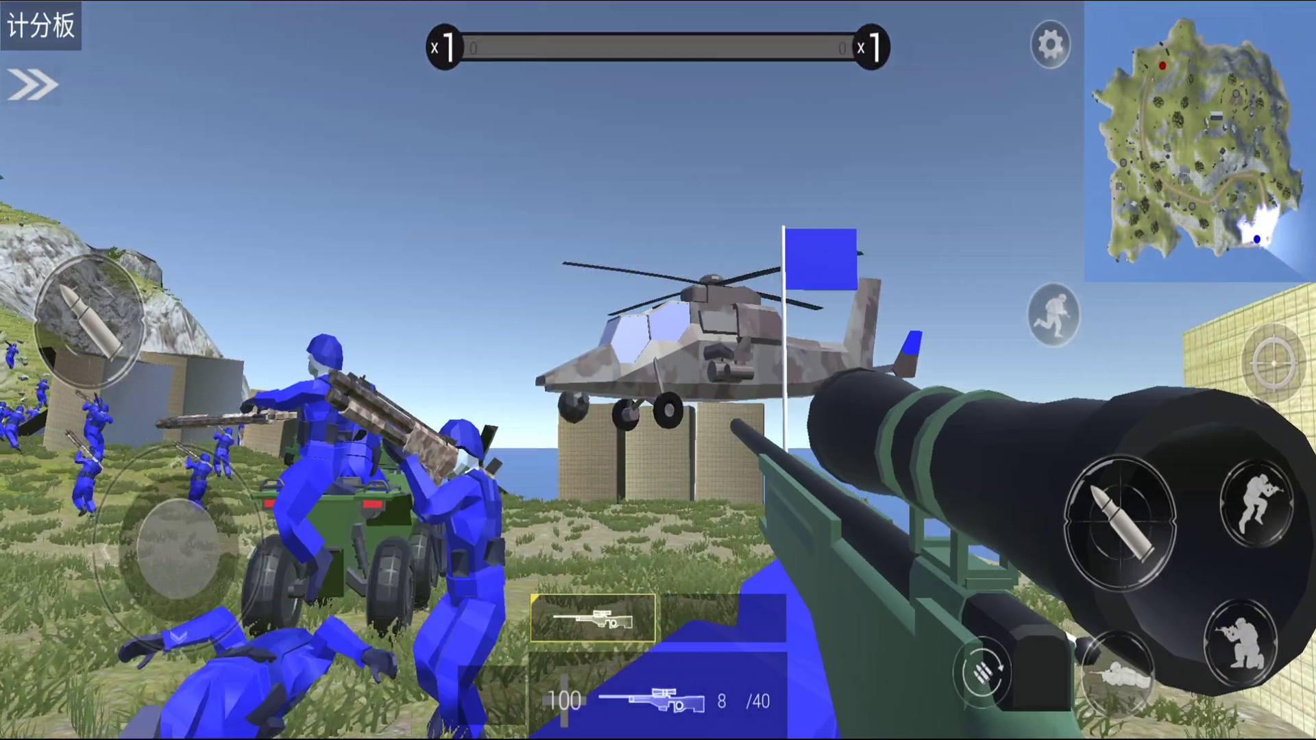手游试玩:战地模拟器手机版来了!在手机上体验百人对决大战场!